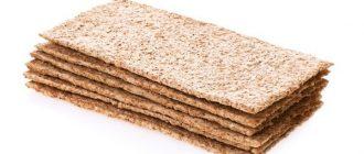 Что такое цельнозерновейшие хлебцы
